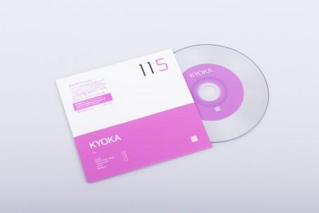 iSH (japanese edition)