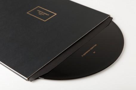 »Walzerzyklus« Special Vinyl Edition