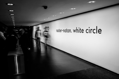 white circle at lenbachhaus